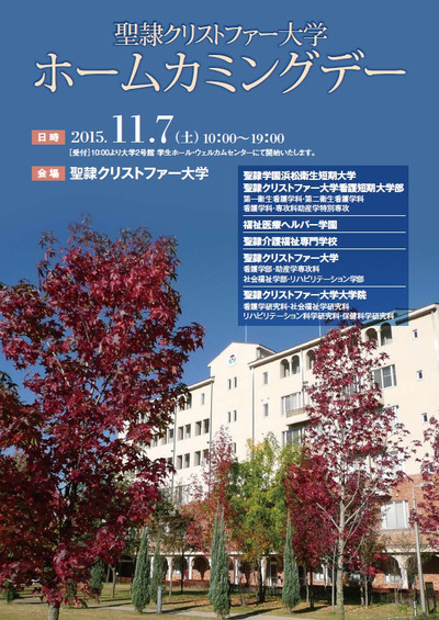 Hcd2015_6