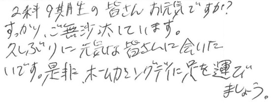 Kimura02