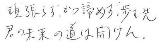 Aoki2019