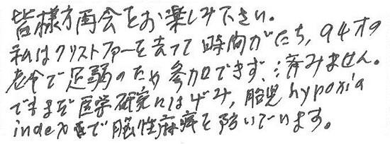 Maeda2019_2