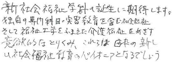 Nagura2019