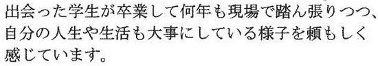 Oda2019_2