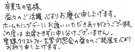 Sakamoto2019