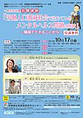 Chirashi_face1017_2
