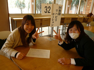 Mizuno2_2