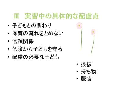 Image3_3