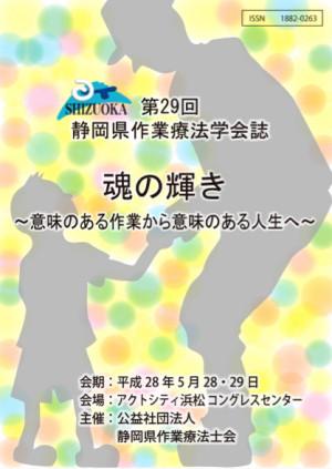 20160516_183010_copy