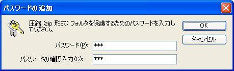Zipp5
