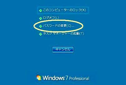 Password011_2
