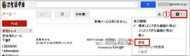 Gmail01_3