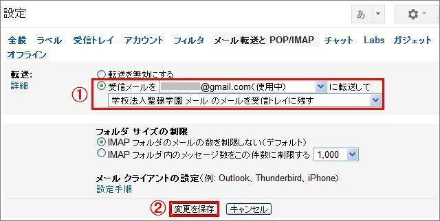 Gmail05_2
