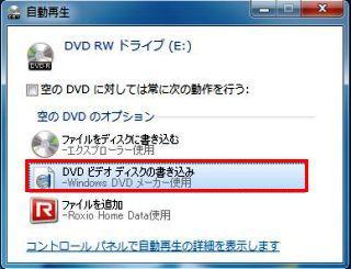 Dvdmaker01