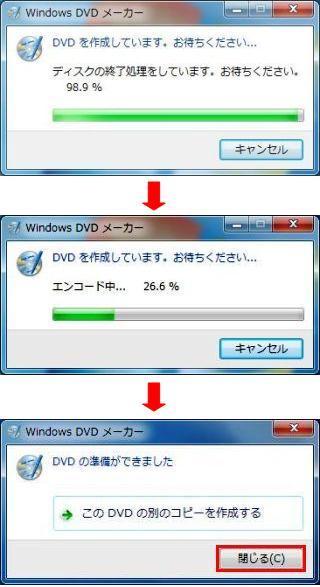 Dvdmaker07