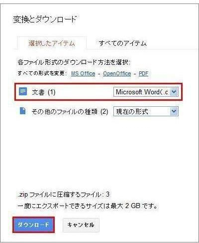 Google_drive09