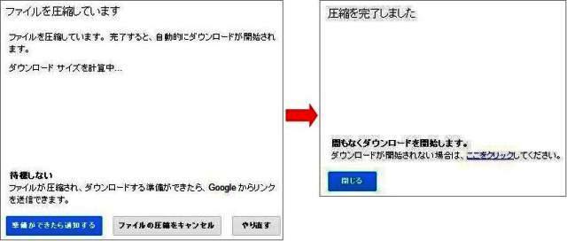Google_drive10