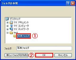 Google_drive16