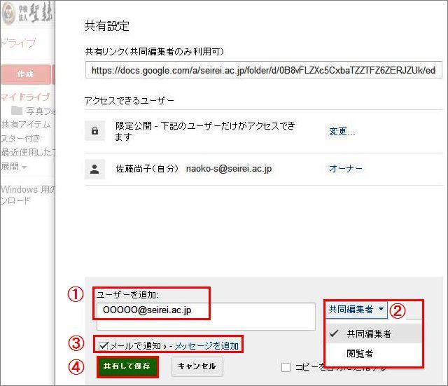 Google_drive25