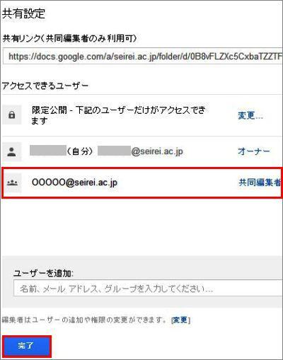 Google_drive26