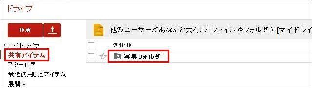 Google_drive28