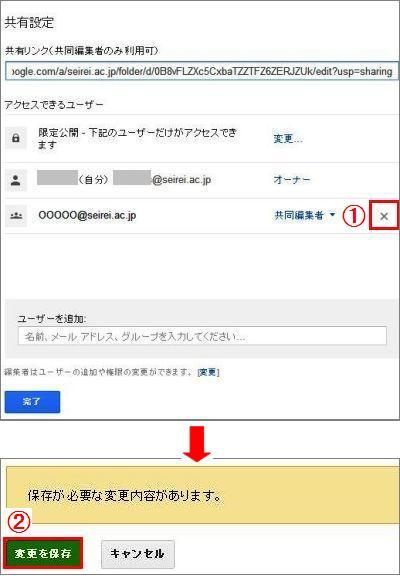 Google_drive31