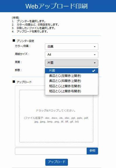 Webup_3