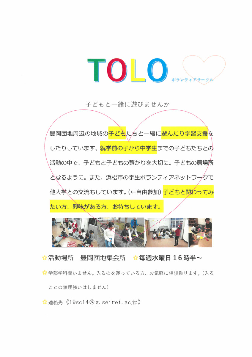 Tolo_2